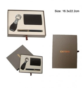 Leather business gift with key ring, name card holder and pen